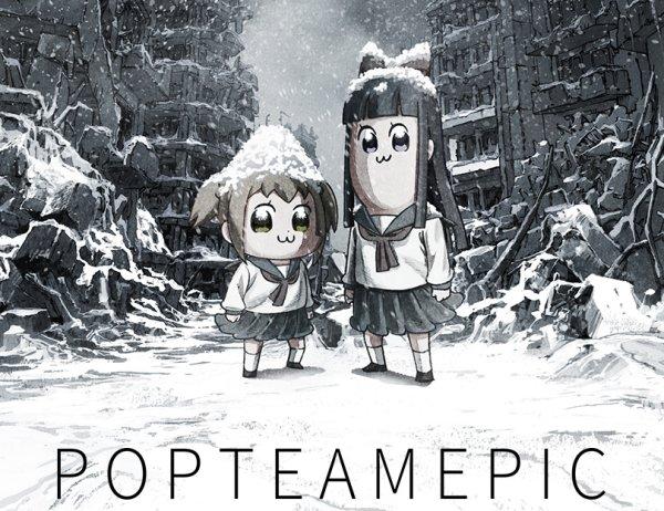Pop-Team-Epic-Header